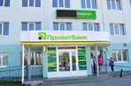 Крупнейший банк Украины заморозил счета крымских вкладчиков, оставив без денег тех, кто оказался за границей