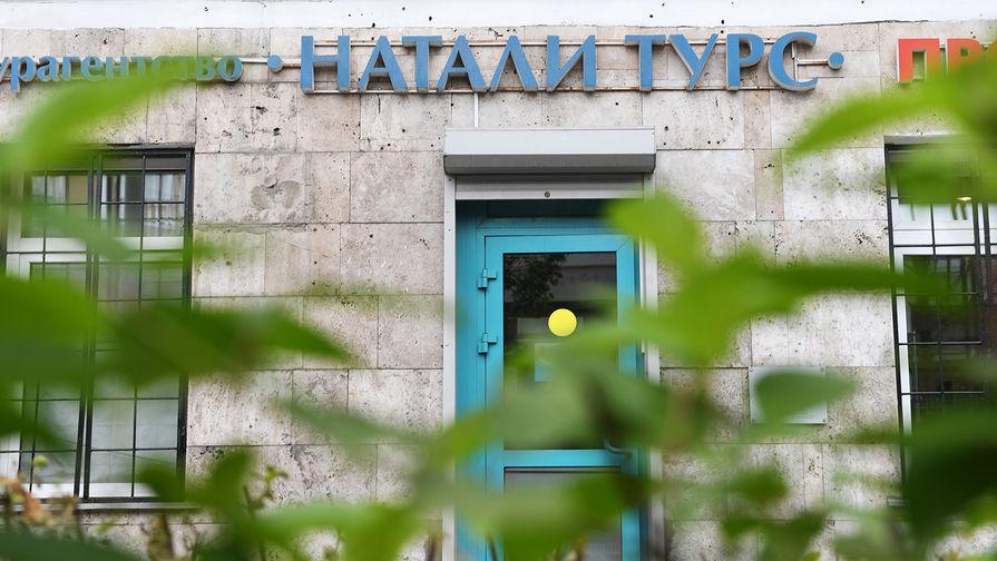 Туристическая компания «Натали Турс» объявила обаннулировании всех туров. Среди пострадавших— пермяки