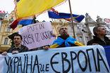 Еврокомиссия снижает пошлины для Украины