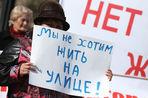 Москва выселяет москвичей