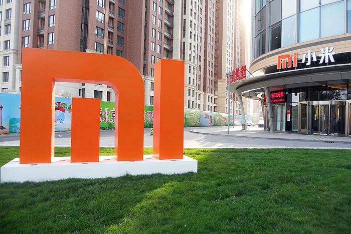 Xiaomi проведет крупнейшее IPO с2014 года