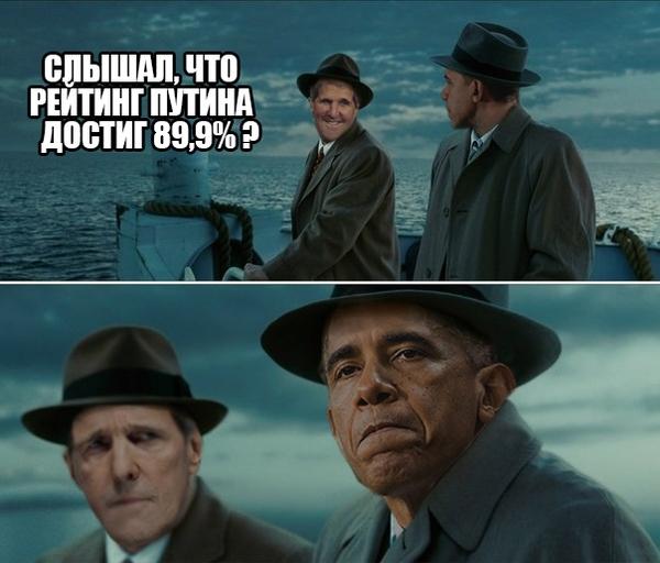 Бараку Обаме вновь досталось от пользователей Рунета