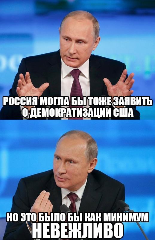 Цитаты Владимира Путина расходятся на мемы в интернете