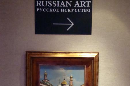 Завершилась неделя «русских торгов» в Лондоне