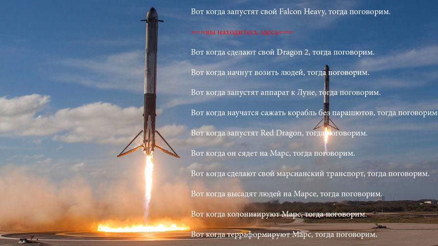 SpaceX запустила ракету для раздачи «вселенской» сети Wi— Fi
