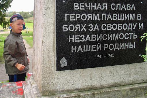 За оскорбление памяти о Великой Отечественной войне следует лишать свободы на 7 лет – такой законопроект внесен в Госдуму