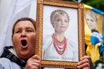 Евросоюз назвал конкретный срок, до которого Юлия Тимошенко должна быть освобождена