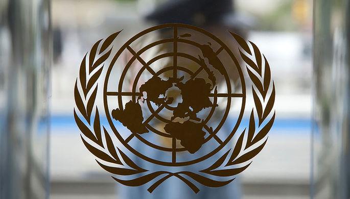США, Англия иФранция подготовили проект резолюцииСБ ООН поСирии