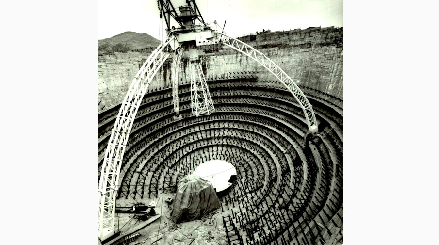 Строительство телескопа