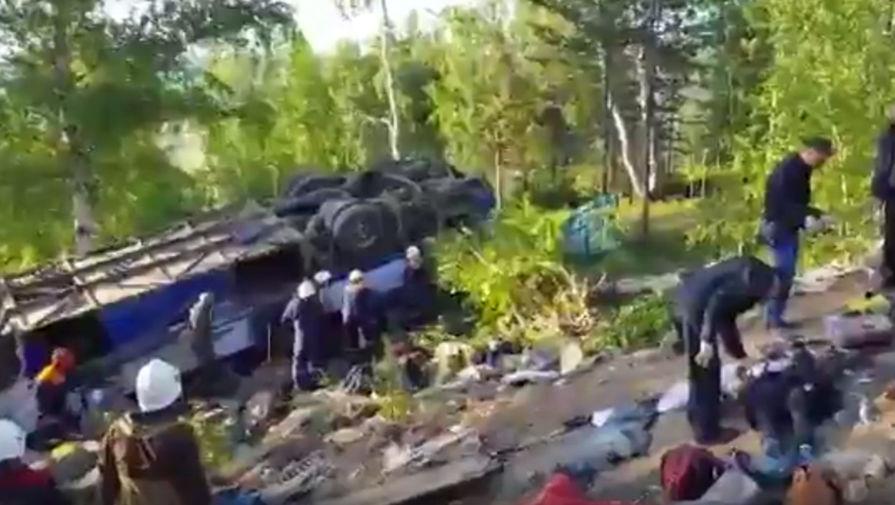 список пострадавших в аварии забайкалье июнь 2017 Мама Рома Кемерово