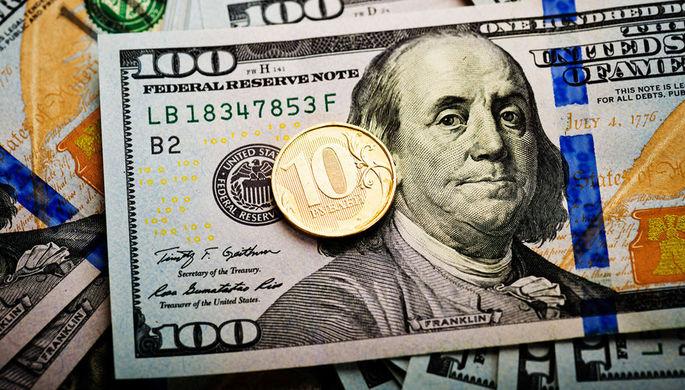 Золотовалютные резервы РФ резко уменьшились из-за падения цен назолото