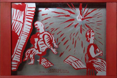 Выставка «Лениниана» Александра Джикия в «Крокин-галерее»