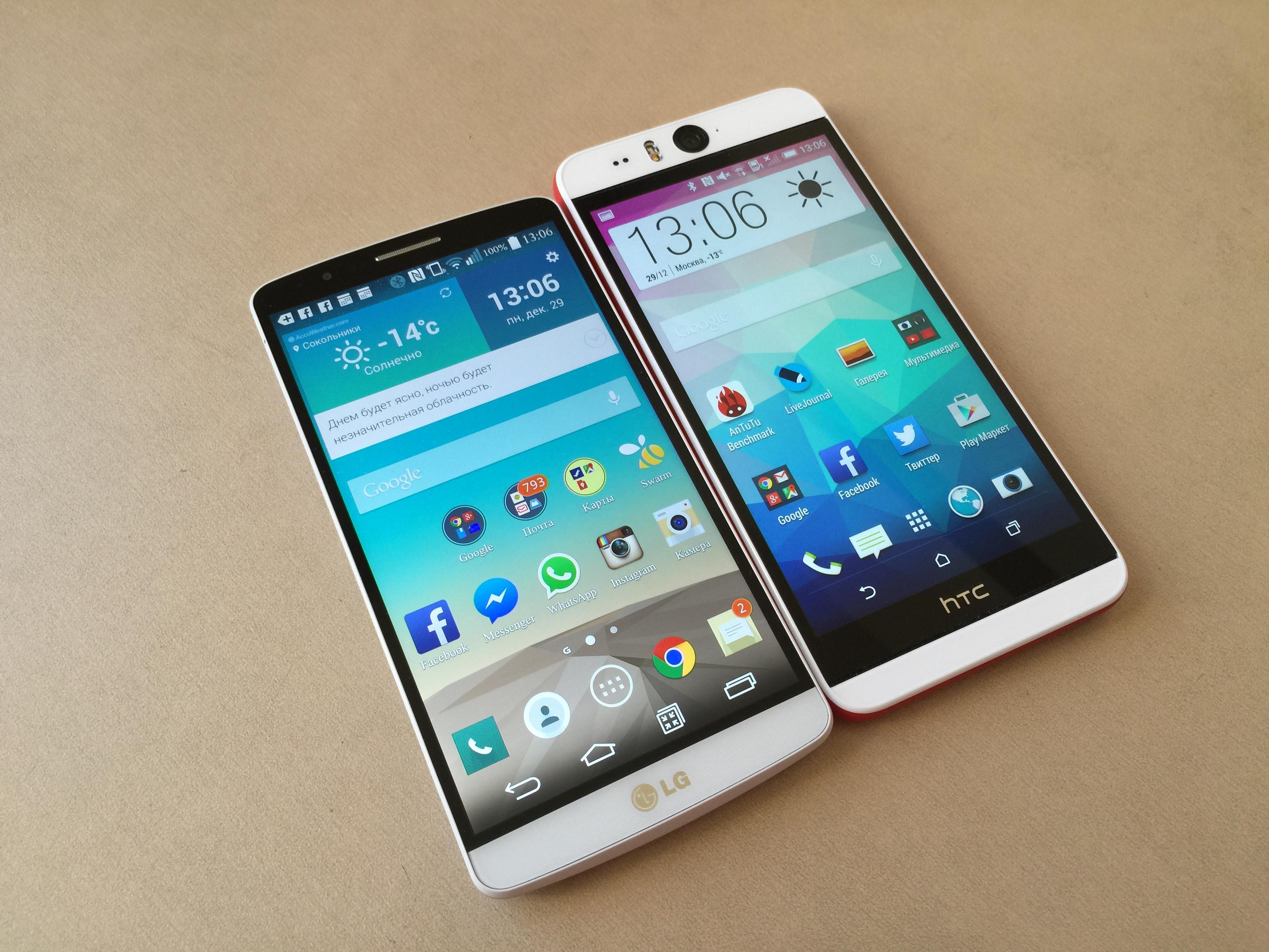 HTC Desire Eye � LG G3. �������� �� ��, ��� � LG G3 ��������� ������ ������, ��� � Desire Eye, ��� G3 ������ Desire Ey�