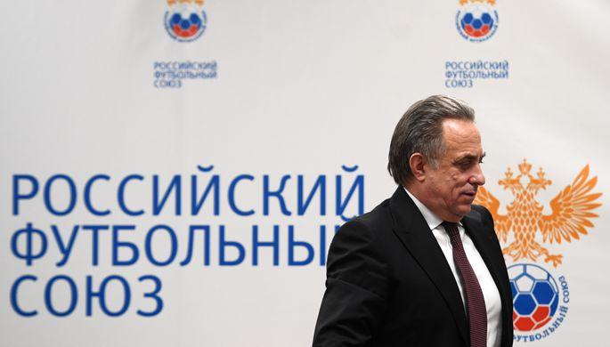 FIFA поблагодарила Мутко зарешение остановить деятельность вРФС