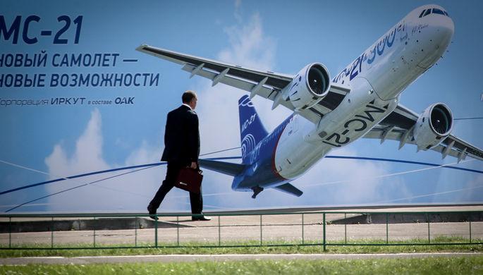 Опытный экземпляр нового гражданского лайнера совершил свой 1-ый полет— Иркутск-Жуковский