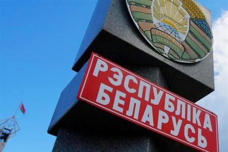 Власти Белоруссии изменяют правила контроля границы с Европой