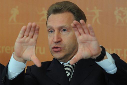 На конференции в ВШЭ ученые и власть разыгрывали сцену из Чехова