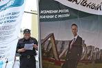 Генпрокуратура считает, что избирательная кампания Алексея Навального финансируется из-за рубежа