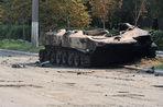 Украинские войска ведут «подготовительные мероприятия» для штурма Донецка