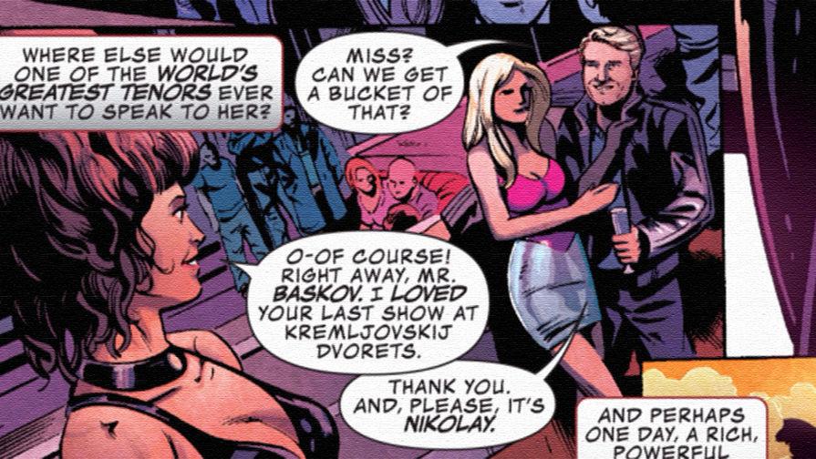 Баскова иБрежневу отыскали настраницах комиксов Marvel
