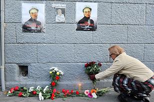 Завершено предварительное расследование по делу об убийстве Анны Политковской