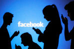 ������ ������� Facebook � 2014 ���� ������� �� 96%