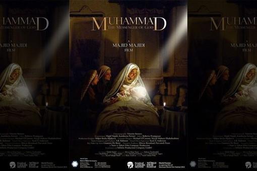 В Иране вышел самый дорогой фильм в истории страны, который снимали 7 лет