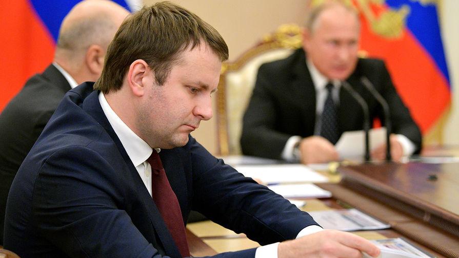 Путин пошутил про Орешкина ифорум вДавосе