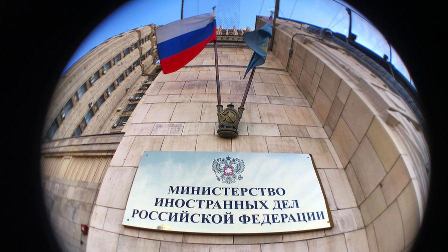 Недобросовестное поведение: МИД отреагировал на иск Порошенко