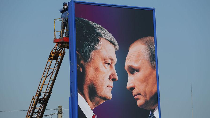 «Мы за Путина»: билборды Порошенко заметили в Кремле
