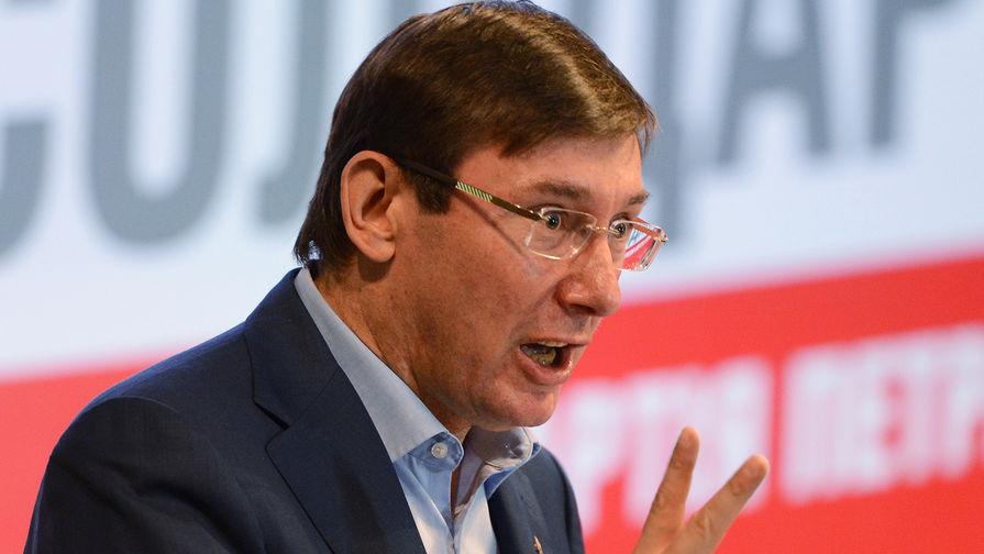 Статья ни при чем: против Луценко закрыли дело о коррупции