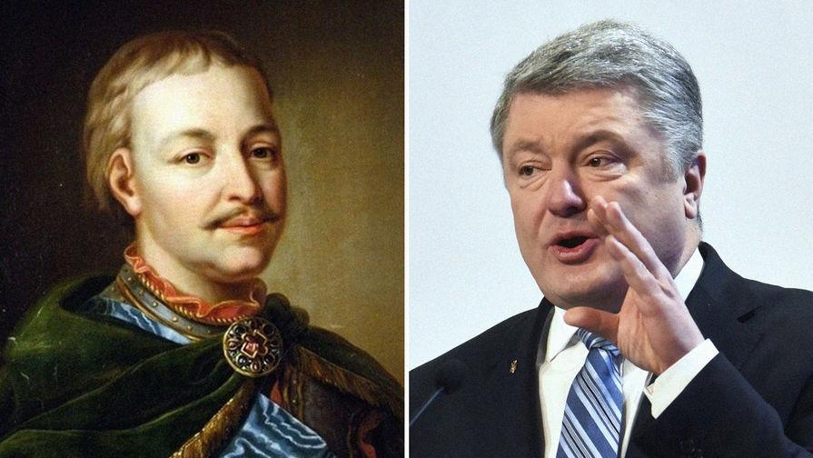 «Изменники для империй»: Порошенко сравнил Мазепу с Вашингтоном