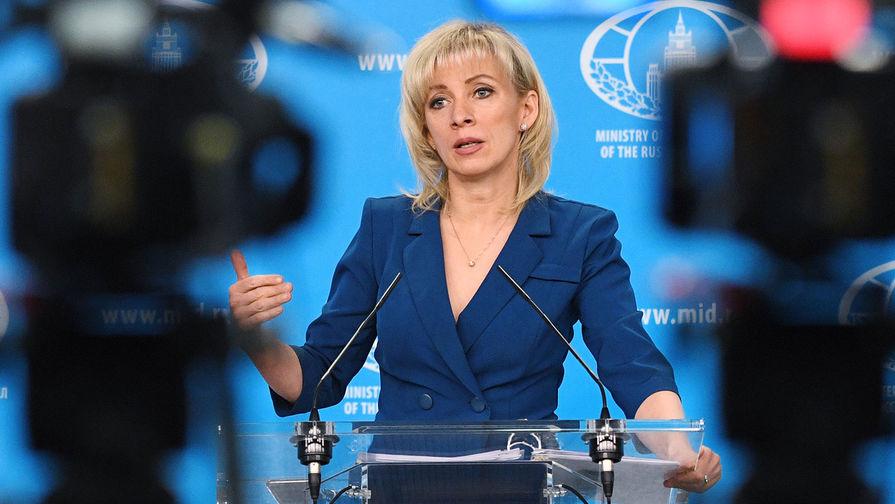 «Анализы сдавал?» Захарову насмешили слова о «компенсации» Украине