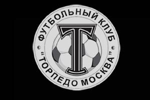 футбол англия чемпион лига