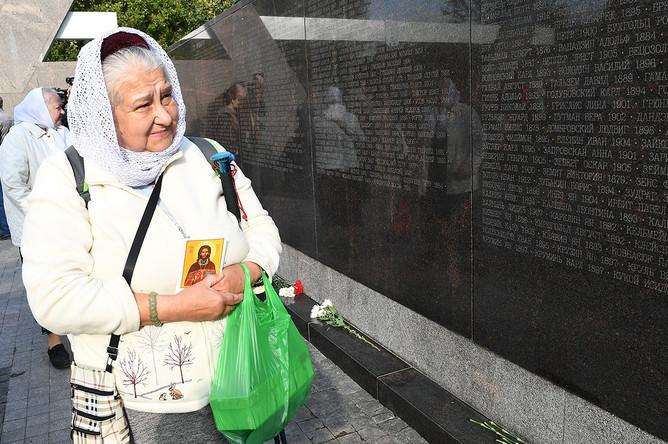Открытие мемориала «Сад памяти» на Бутовском полигоне в Московской области, 27 сентября 2017 года