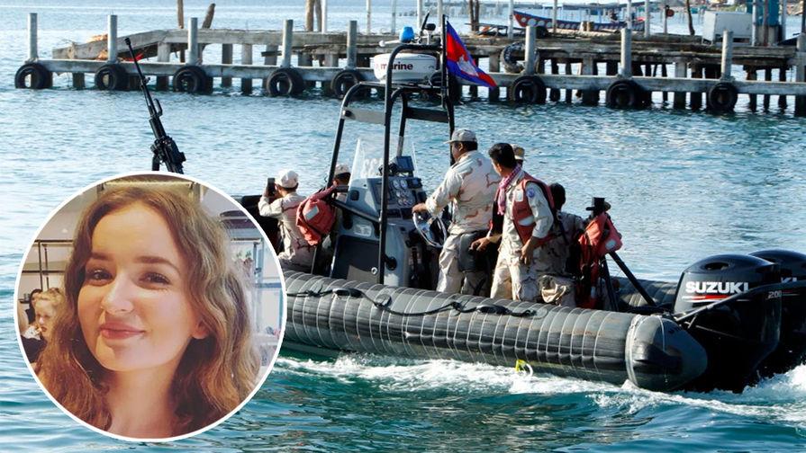 """""""Лучший отпуск в жизни"""": в Камбодже нашли труп 21-летней британки"""