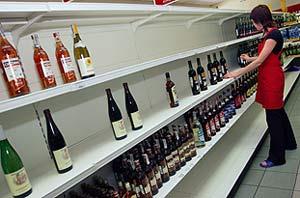 ...на ночную торговлю алкогольными напитками на федеральном уровне...