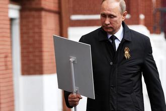 Владимир Путин с портретом своего отца-фронтовика Владимира Спиридоновича после участия в шествии патриотической акции «Бессмертный полк» в честь 72-й годовщины Победы в Великой Отечественной войне