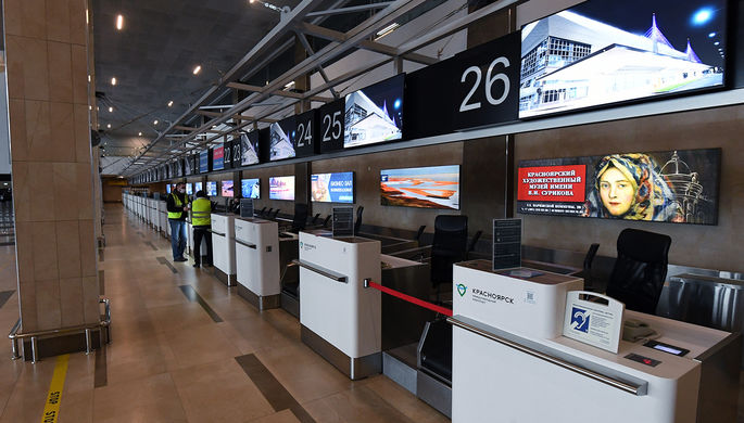 Полеты за границу: Росавиация открыла еще четыре города