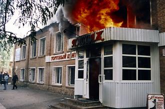 Пожар в торговом центре «Пассаж» в Ухте