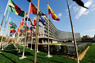 Здание штаб-квартиры ЮНЕСКО в Париже