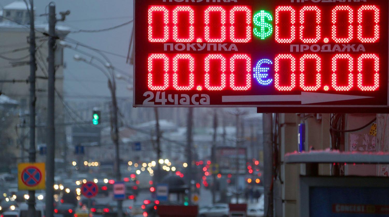 кредиты онлайн в казахстане на длительный срок