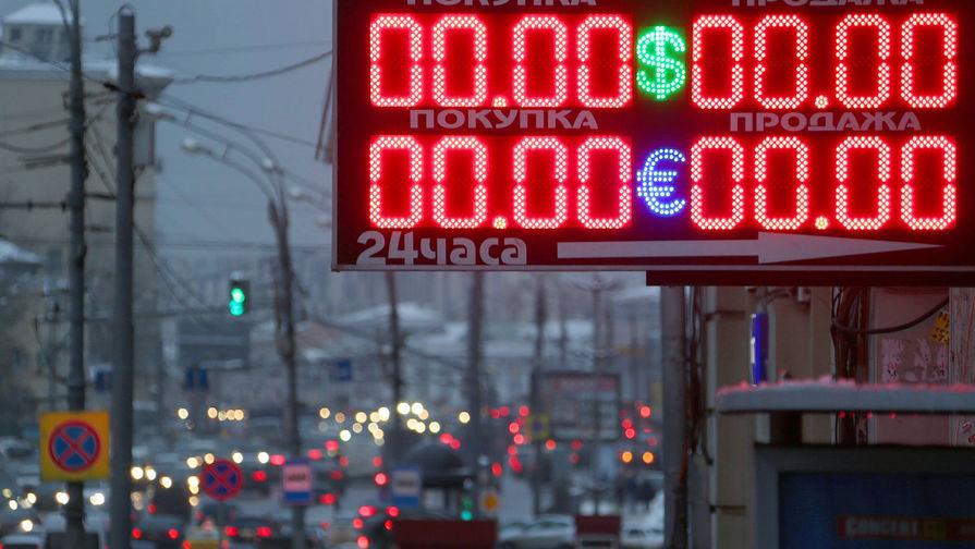 Мрачная осень: доллар за 70