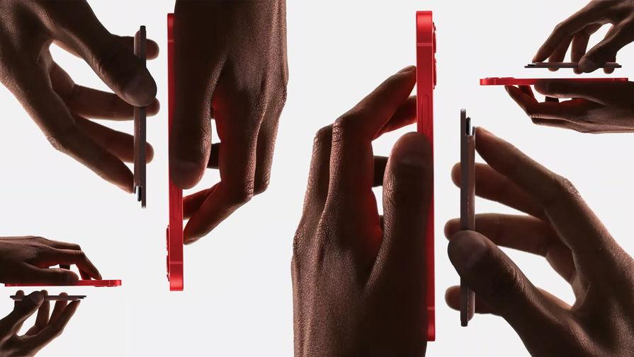 Apple выпустит беспроводную магнитную батарею для iPhone 12
