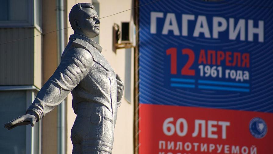 Памятник космонавту Юрию Гагарину на улице Юрия Гагарина в Чебоксарах. Памятник был изготовлен в начале 1976 года скульптором Г. Н. Постниковым.