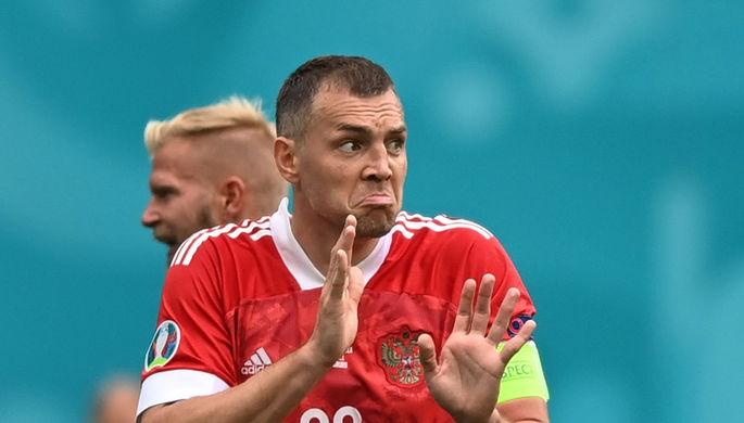 «Разочарование и расстройство»: звезды о выступлении России на Евро-2020