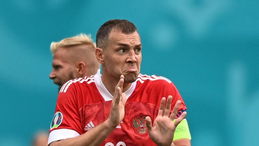 Экс-игрок сборной России заявил, что Карпин не будет вызывать Дзюбу в команду