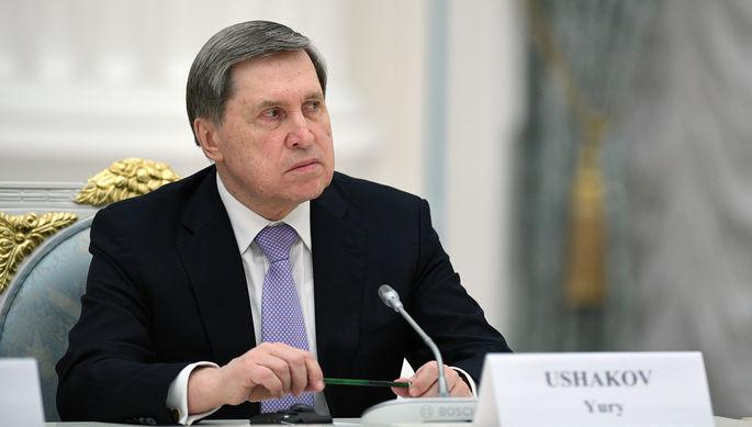 Лавров: РФ ответит США на нагнетание ситуации