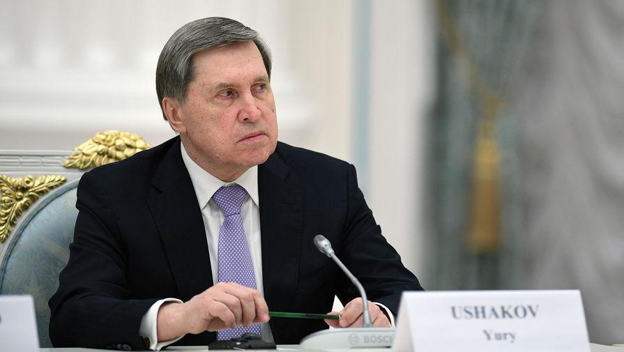 Помощник президента России Юрий Ушаков