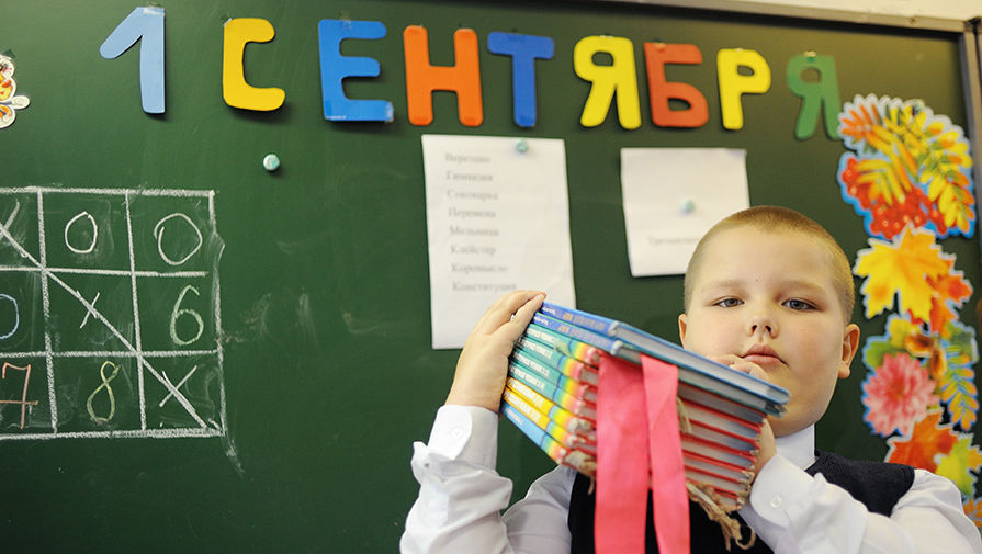 Что делать, если в школе вымогают деньги за прием ребенка